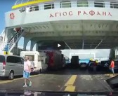 [VIDEO] Ferryboat Keramoti – Limenas