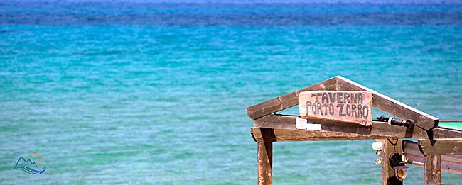 plaje vassilikos porto zorro