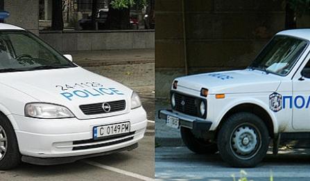 politie bulgaria drumul spre grecia