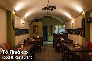 insula santorini kamari restaurant