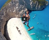 [VIDEO] Basejump – Navaggio, Zakynthos