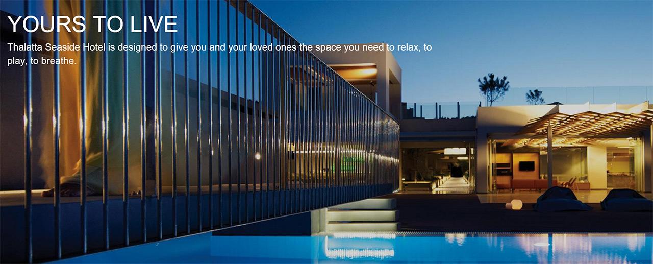 recomandare-hotel-evia