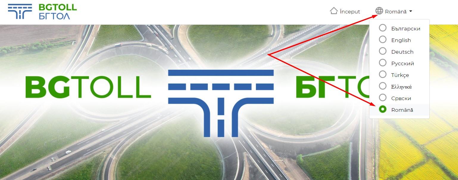 vigneta-bulgaria-2020